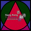 Hong Kong Voices