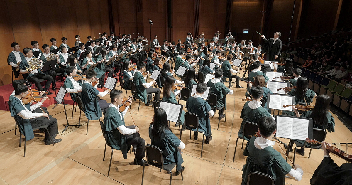 Hong Kong University Students' Union Philharmonic Orchestra